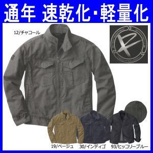 作業服 作業着 通年 エボリューションブルゾン 長袖 速乾 軽量 綿60%・ポリエステル40%(ev-SR-3007)|workshopgorilla