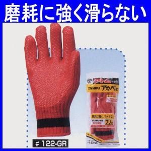 hi-122-GR ゴム張り手袋(天然ゴム) 作業用手袋・作業手袋・運送運搬業・鉄筋工事・作業服|workshopgorilla