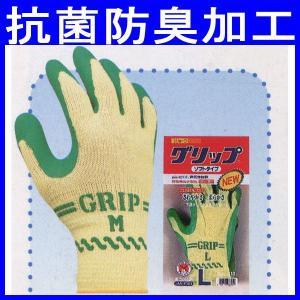 hi-310 グリップ手袋(天然ゴム) 作業用手袋・作業手袋・抗菌防臭・ソフトタイプ・作業服・作業着|workshopgorilla