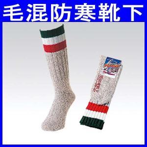 hi-555 毛混防寒靴下 短(毛・アクリル他) ソックス・軍足・作業服・作業着・細井