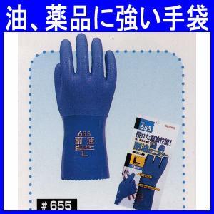 hi-655 耐油ビニスター(表/塩化ビニール) 作業手袋・耐磨耗性・耐薬品・防臭|workshopgorilla