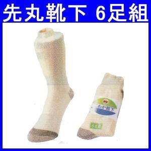 靴下 ソックス にわか靴下 丸 6足組 先丸 作業服 作業着 綿・その他(ho-niw-641)|workshopgorilla