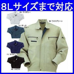 作業服 作業着 秋冬 長袖 ジャンパー 大きいサイズ ポリエステル100%(ku-32098)|workshopgorilla
