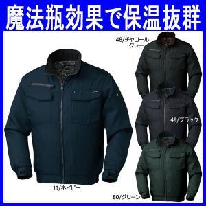 防寒服 防寒着 ジャンパー 作業服 作業着 防寒 軽量 撥水 冬 ポリエステル100%(ku-54232)|workshopgorilla