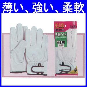 ot-JW-835 革手袋/内線タイプ(豚革) 作業手袋・作業用手袋・一般作業・土木作業・防災|workshopgorilla