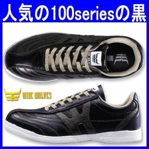 作業靴/安全靴/ワイドウルブス/WIDE WOLVES/スリムスニーカー/作業服 甲被:合成皮革(ot-WW-102)|workshopgorilla