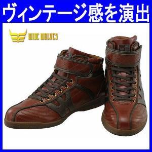 安全靴 ハイカット 作業靴 ワイドウルブス WIDE WOLVES 作業服 作業着 甲被:合成皮革(ot-WW-151H)|workshopgorilla