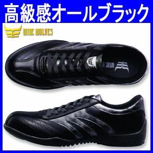 安全靴/作業靴/ワイドウルブス/WIDE WOLVES/スリムスニーカー/作業服 甲被:合成皮革(ot-WW-502)|workshopgorilla