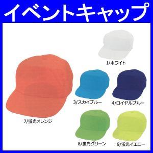 帽子 キャップ 作業帽子 イベントキャップ 作業服 作業着 ナイロン100%(ra-9010)|workshopgorilla
