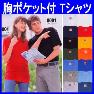 Tシャツ 半袖 作業服 作業着 インナー 胸ポケット有り 吸汗性 綿100%(so-0001)|workshopgorilla