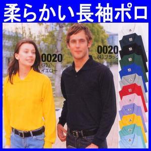 ポロシャツ 長袖 作業服 作業着 ユニフォーム 通年 柔らかい ポリエステル65%・綿35%(so-0020)|workshopgorilla