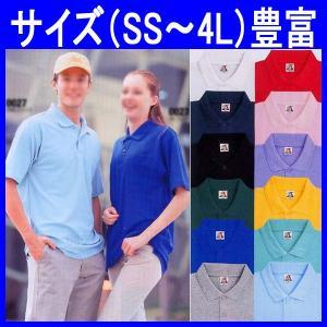 ポロシャツ 半袖 作業服 作業着 ユニフォーム 春夏 ソフト ポリエステル65%・綿35%(so-0027)|workshopgorilla