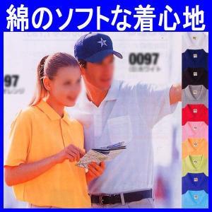 ポロシャツ/半袖/作業服/作業着/ユニフォーム/春夏/鹿の子/伸縮素材 綿100%(so-0097)|workshopgorilla