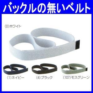 so-10075 綿マジックテープベルト(綿100%) 作業用品・作業服・作業着|workshopgorilla