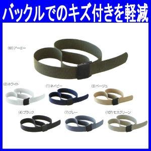 so-10077 プラスチックバックルベルト(ナイロン100%) 作業用品・作業服・作業着|workshopgorilla