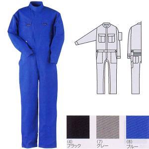 つなぎ服/ツナギ服/作業服/作業着/通年/長袖/続服/腰アコーディオンプリーツ 綿100%(so-7100)|workshopgorilla