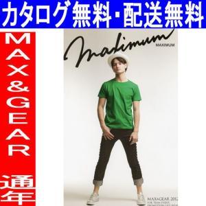 【無料】通年/イベントウェアカタログ請求(MAX&GEAR) wg-mg01