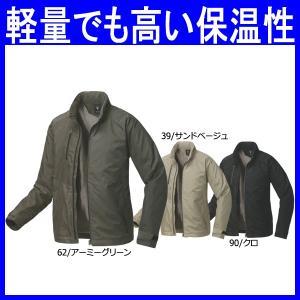 防寒服 防寒着 軽防寒ブルゾン 作業服 作業着 冬 表:ポリエステル100%(xe-142)|workshopgorilla