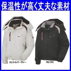 防寒服 防寒着 ブルゾン 作業服 作業着 表:ポリエステル100%(xe-192)|workshopgorilla