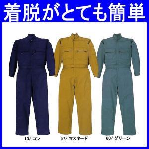 つなぎ服 ツナギ服 作業服 作業着 通年 長袖 続服 通気性 ポリエステル65%・綿35%(xe-34001)|workshopgorilla