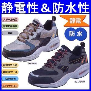 安全靴 作業靴 ジーベック XEBEC 静電セフティシューズ 防水 作業服 作業着 甲被:素材・素材(xe-85109)|workshopgorilla