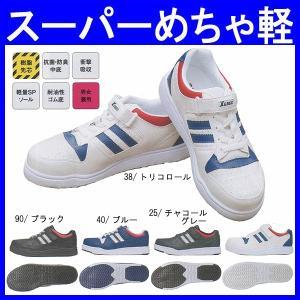 安全靴 作業靴 ジーベック XEBEC セフティシューズ 樹脂先芯 作業服 作業着 甲被:合成皮革(xe-85114)|workshopgorilla
