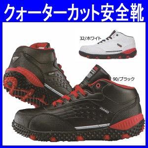安全靴 作業靴 ジーベック XEBEC セフティシューズ 作業服 甲被:合成皮革(xe-85129)|workshopgorilla