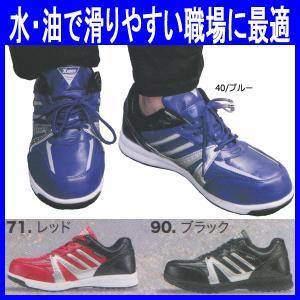 安全靴 作業靴 ジーベック XEBEC プロスニーカー 耐滑性 クッション性 作業服 作業着 甲被:合成皮革(xe-85140)|workshopgorilla