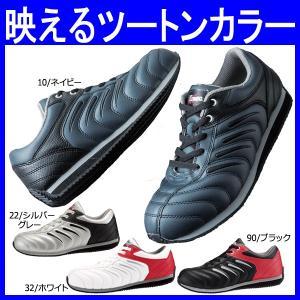 安全靴 作業靴 ジーベック XEBEC セフティシューズ 角田信朗 作業服 作業着 甲被:合成皮革(xe-85188)|workshopgorilla