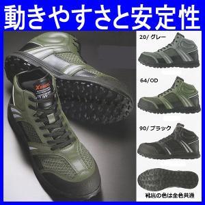 安全靴 セフティシューズ XEBEC ジーベック ミッドカット 作業服 甲被:合成皮革+メッシュ(xe-85207) workshopgorilla