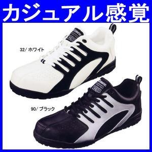安全靴 スニーカー 作業靴 ジーベック XEBEC セフティシューズ 作業服 甲被:合成皮革(xe-85402)|workshopgorilla