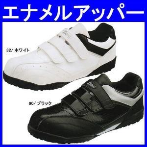 安全靴 作業靴 ジーベック XEBEC セフティシューズ エナメルアッパー 作業服 甲被:合成皮革(xe-85404)|workshopgorilla