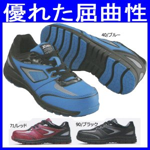 安全靴 作業靴 ジーベック XEBEC セフティシューズ 作業服 軽量 甲被:合成皮革(xe-85405)|workshopgorilla