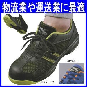 安全靴 作業靴 ジーベック XEBEC セフティシューズ 作業服 超軽量 甲被:合成皮革+メッシュ(xe-85406)|workshopgorilla