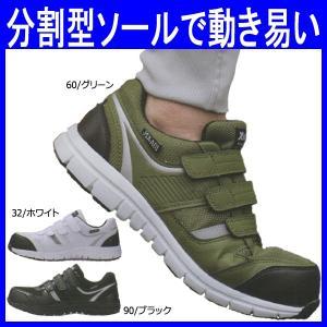 安全靴 作業靴 ジーベック XEBEC セフティシューズ 作業服 甲被:合成皮革+メッシュ(xe-85407)|workshopgorilla