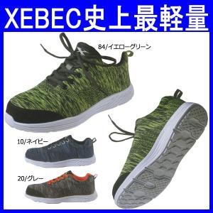 安全靴 作業靴 ジーベック XEBEC セフティシューズ 作業服 超軽量 甲被:ニット+合成皮革(xe-85408) workshopgorilla