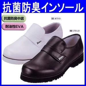 安全靴/作業靴/ジーベック/XEBEC/厨房シューズ/耐油性EVA/抗菌防臭中底/作業服 甲被:Pu(xe-85660)|workshopgorilla