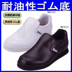 安全靴/作業靴/ジーベック/XEBEC/厨房シューズ/耐油性ゴム底/抗菌防臭/作業服/作業着 甲被:PVC(xe-85661)|workshopgorilla