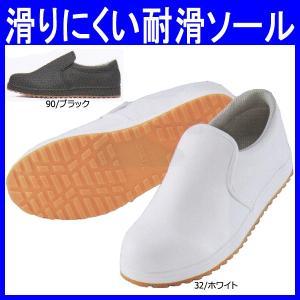 厨房シューズ 安全靴 作業靴 ジーベック XEBEC 先芯なし 甲被:Pu(xe-85665)|workshopgorilla