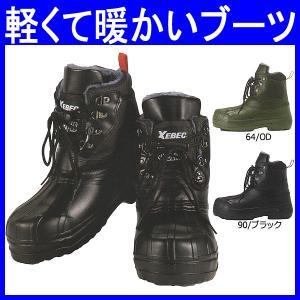防寒靴/ジーベック/XEBEC/EVAビーンブーツ/めちゃ軽...