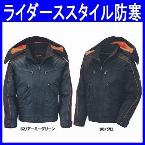 防寒服 防寒着 ブルゾン 作業服 作業着 ライダース 表:ナイロン100%(xe-892)|workshopgorilla