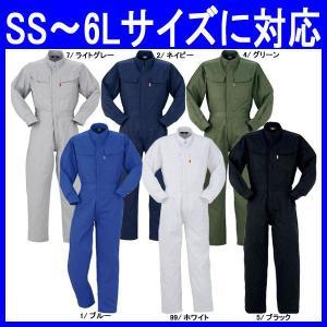 つなぎ服/ツナギ服/作業服/作業着/通年/長袖/大きいサイズ/小さいサイズ ポリエステル65%・綿35%(y-112)|workshopgorilla