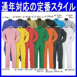 つなぎ服 ツナギ服 作業服 作業着 通年 長袖 大きい 小さい 綿100%(y-117)|workshopgorilla