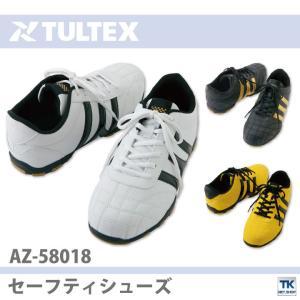 安全スニーカー 安全靴 アイトス  鋼製先芯 TULTEX タルテックス ひも セーフティースニーカー az-58018|worktk