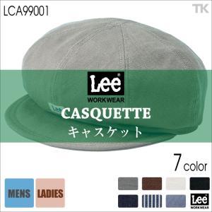 Lee CAP キャップ キャスケット 帽子 ワークキャップ Lee WORKWEAR デニム ヒッコリーストライプ リー CASQUETTE bm-lca99001|worktk