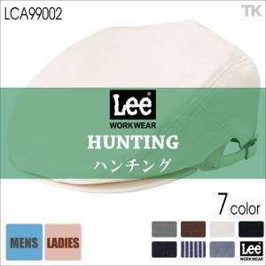 Lee CAP キャップ ハンチング 帽子 ワークキャップ Lee WORKWEAR デニム ヒッコリーストライプ リー HUNTING bm-lca99002|worktk