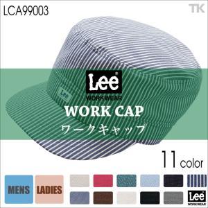 Lee CAP ワークキャップ 帽子 ワークキャップ Lee WORKWEAR デニム ヒッコリーストライプ リー WORK CAP bm-lca99003|worktk