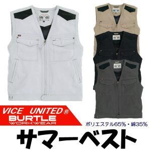(作業服 作業着 ベスト) チョッキ バートル BURTLE 作業ベスト 春夏用 bt-1104|worktk
