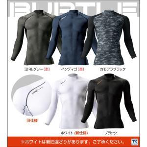 インナーシャツ スーパーストレッチ裏起毛 防寒...の詳細画像5
