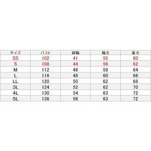 長袖ブルゾン バートル BURTLE ジャケット 作業ジャンパー 春夏用長袖ブルゾン 作業着 bt-6101|worktk|04